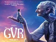 Winactie: twee kaartjes voor de bioscoopfilm De GVR