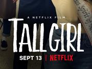 Netflix-film 'Tall Girl' is uit
